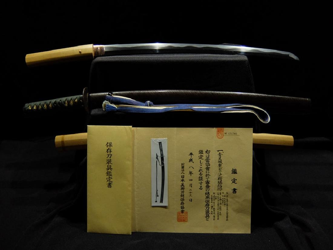 Original Japanese Wakizashi sword from Tokugawa family