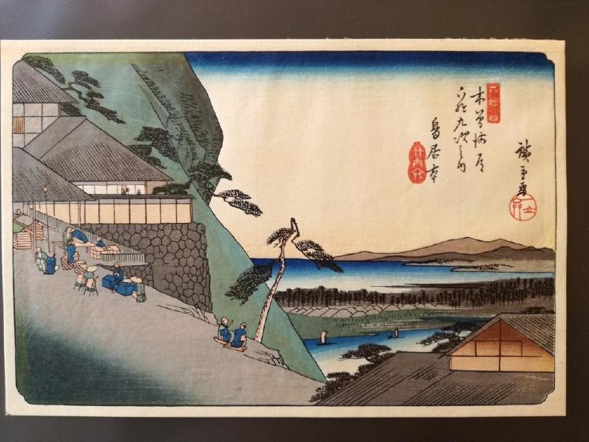 Ando Hiroshige Woodblock Toriimoto-Station 44