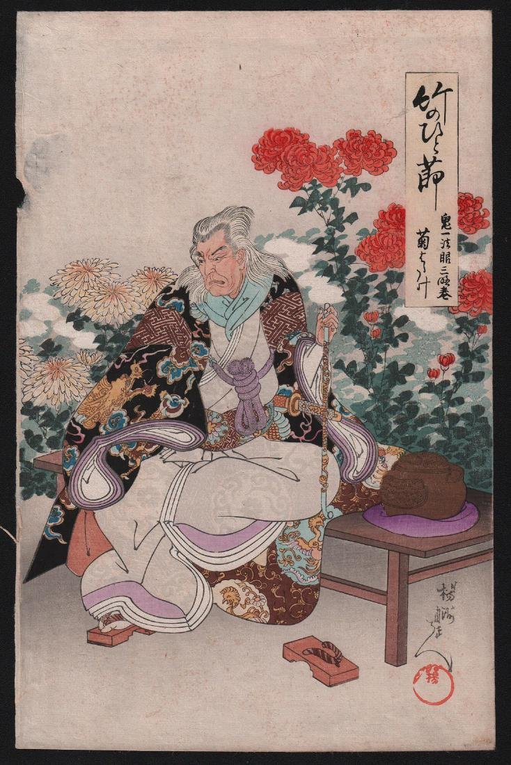 Chikanobu Woodblock Older Samurai Warrior