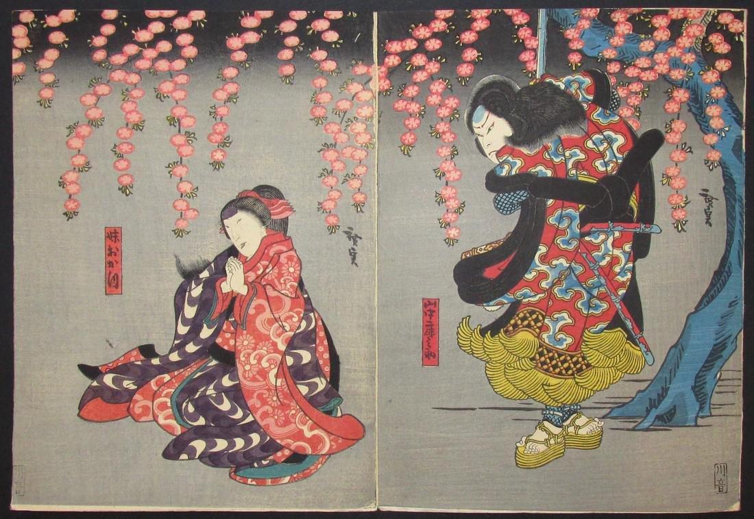 Gosotei Hirosada Woodblock 2 Actors & Cherry Blossoms