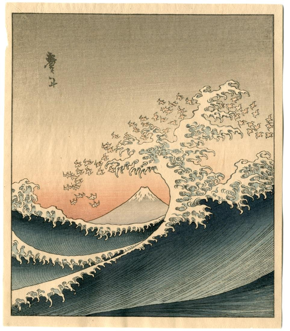 Hokusai Katsushika, After Woodblock Waves and Mt Fuji