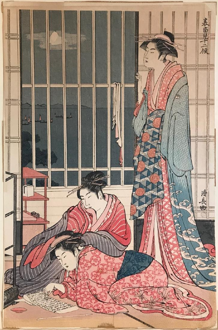 Kiyonaga Woodblock Three Women