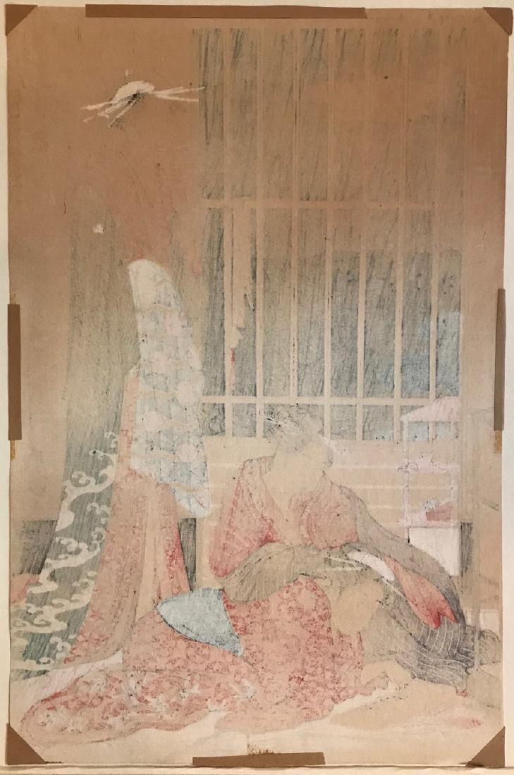 Kiyonaga Woodblock Three Women - 3