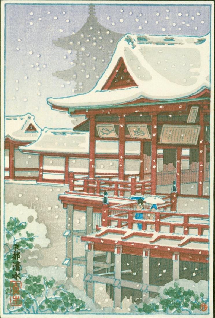 Koitsu Tsuchiya Kyoto First Edition Woodblock Kiyomizu