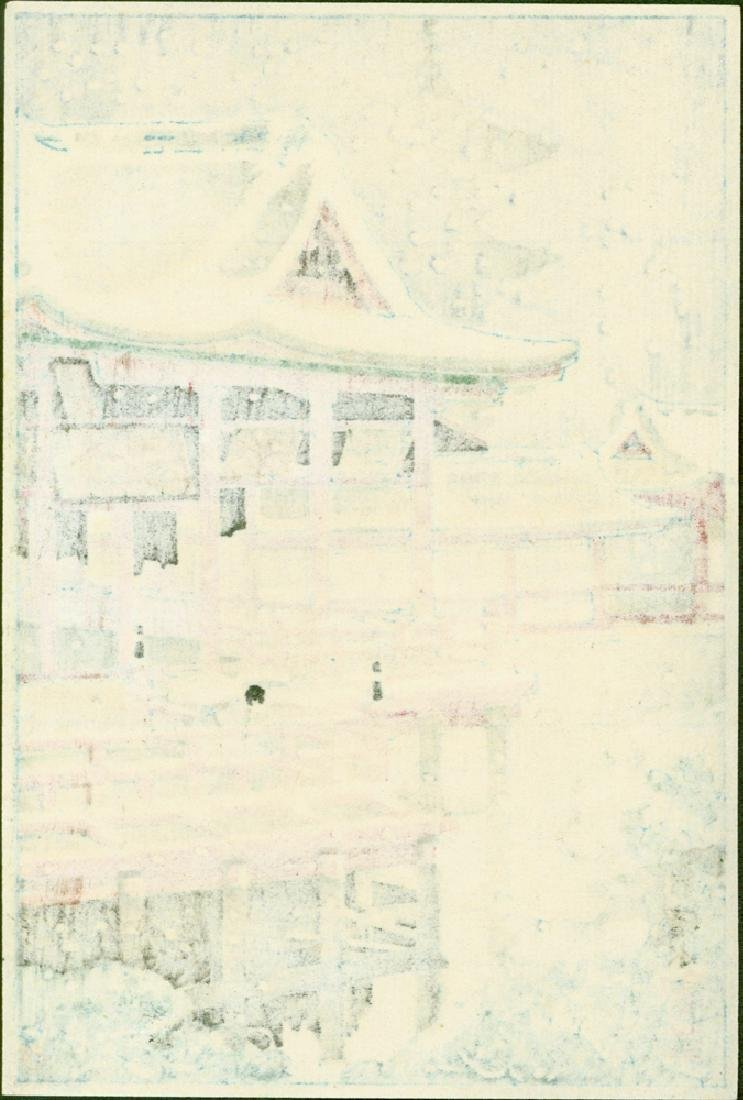 Koitsu Tsuchiya Kyoto First Edition Woodblock Kiyomizu - 2