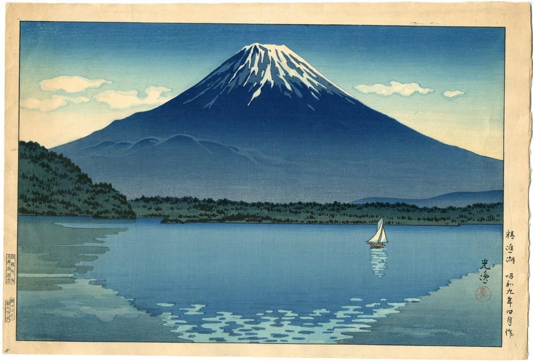 Koitsu Tsuchiya Woodblock Lake Shoji