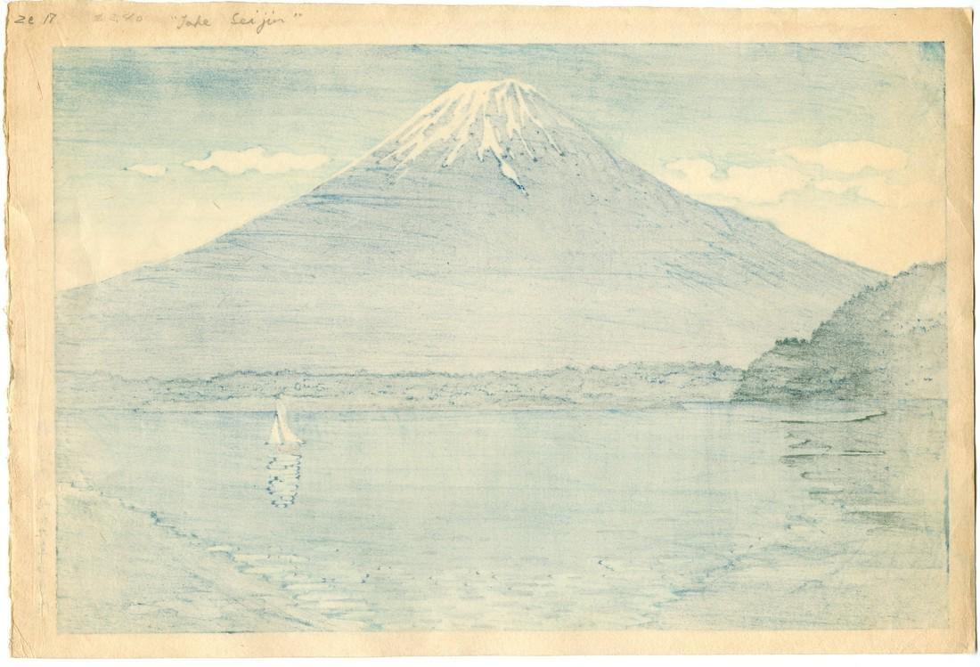 Koitsu Tsuchiya Woodblock Lake Shoji - 2