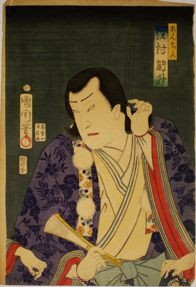 Kunichika Woodblock Yakusha-e (actor print)