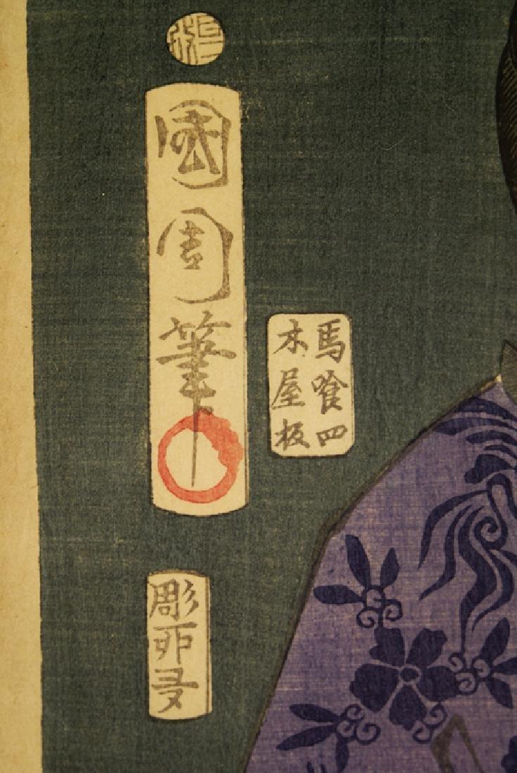 Kunichika Woodblock Yakusha-e (actor print) - 2