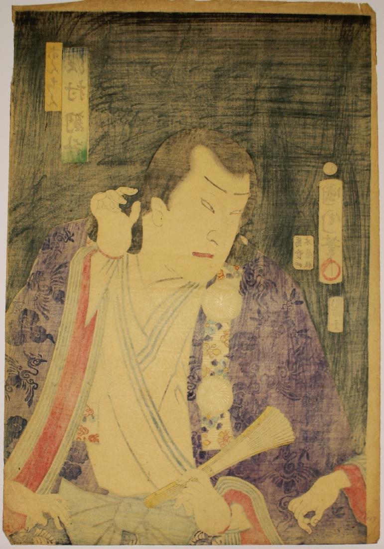 Kunichika Woodblock Yakusha-e (actor print) - 3