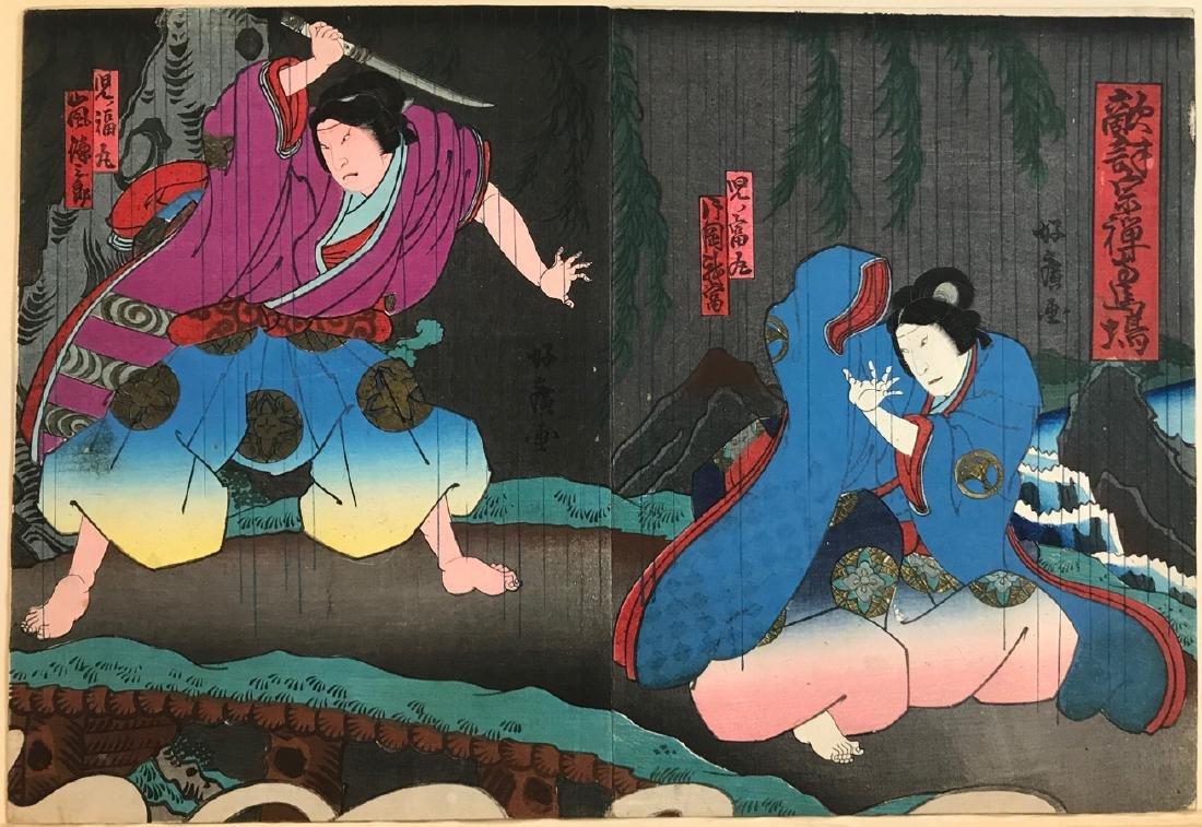 Munehiro Woodblock Yakusha-e