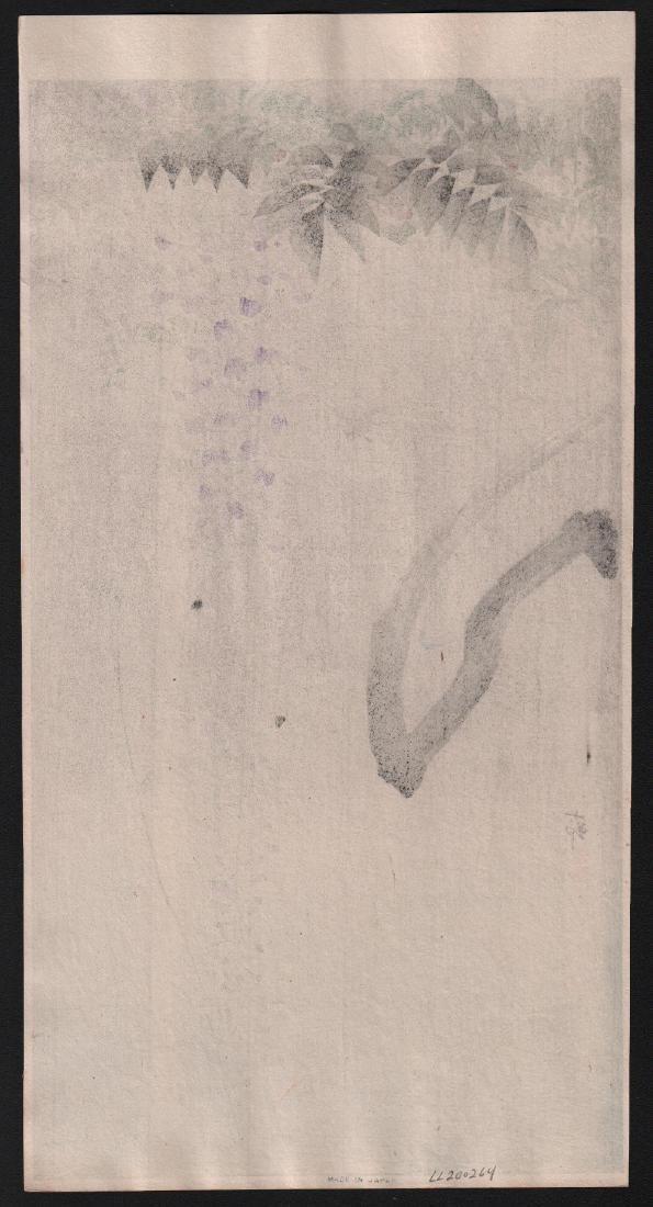 Ohara Koson Woodblock Bumble-bee & Wisteria - 2