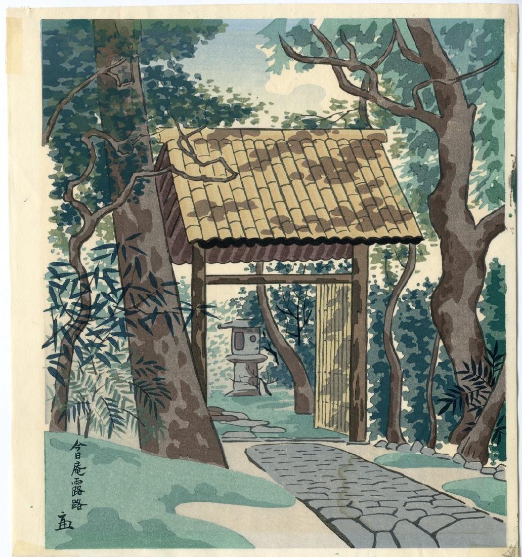 Tomikichiro Tokuriki Woodblock Konnichian Hermitage