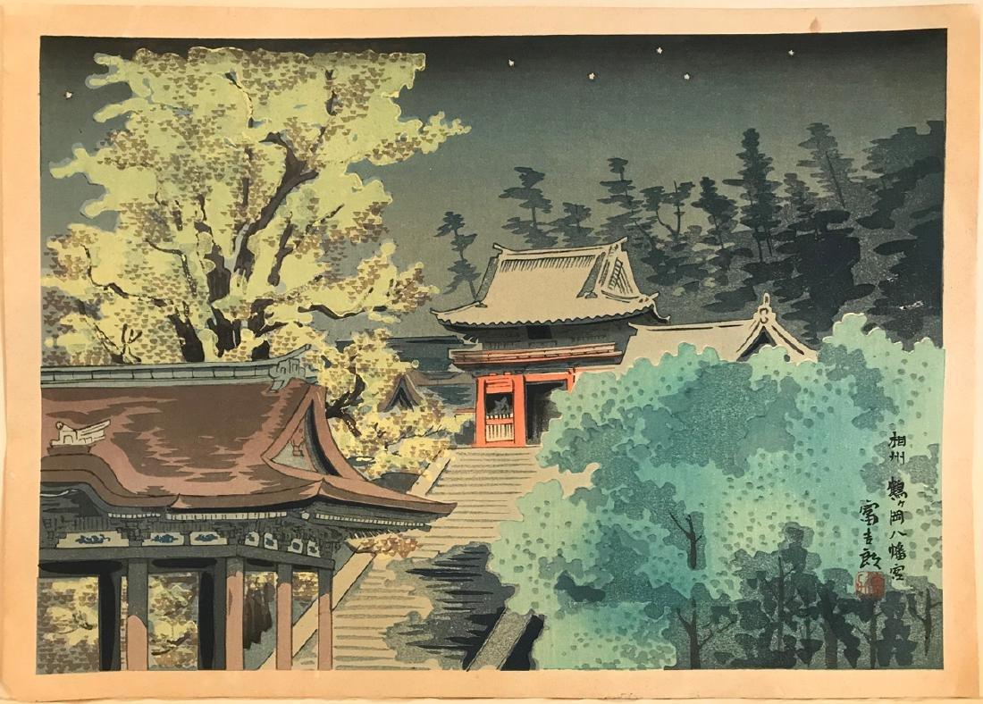 Tomikichiro Tokuriki Woodblock Temple at Night