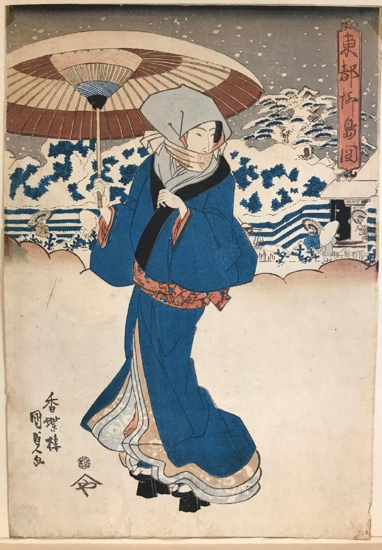 Utagawa Kunisada Woodblock Beauty in the Snow