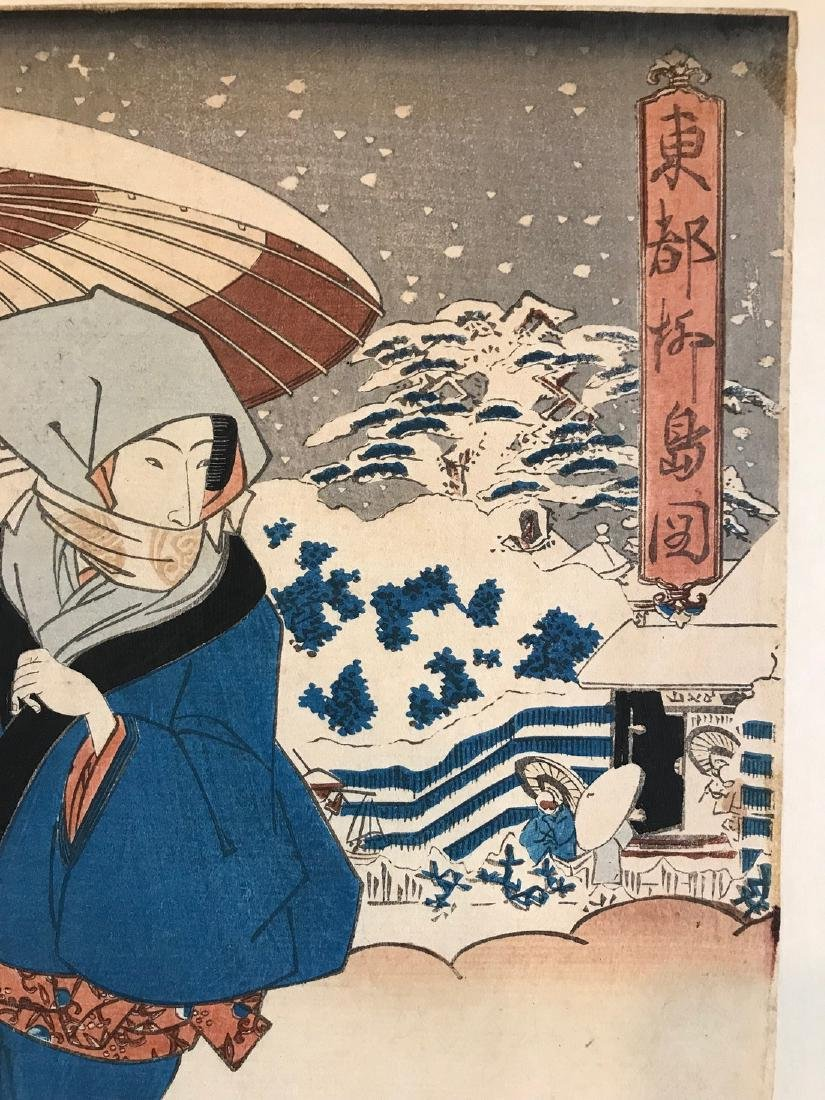 Utagawa Kunisada Woodblock Beauty in the Snow - 3