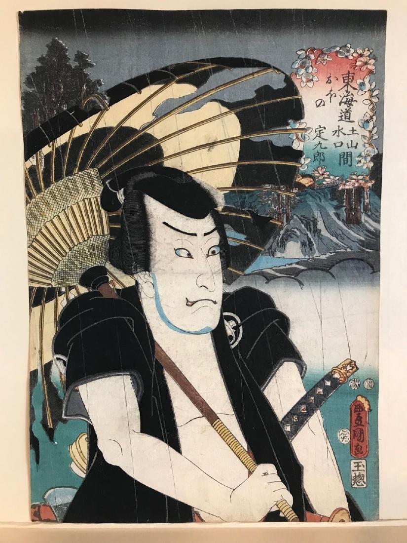 Utagawa Kunisada Woodblock Okubi-E