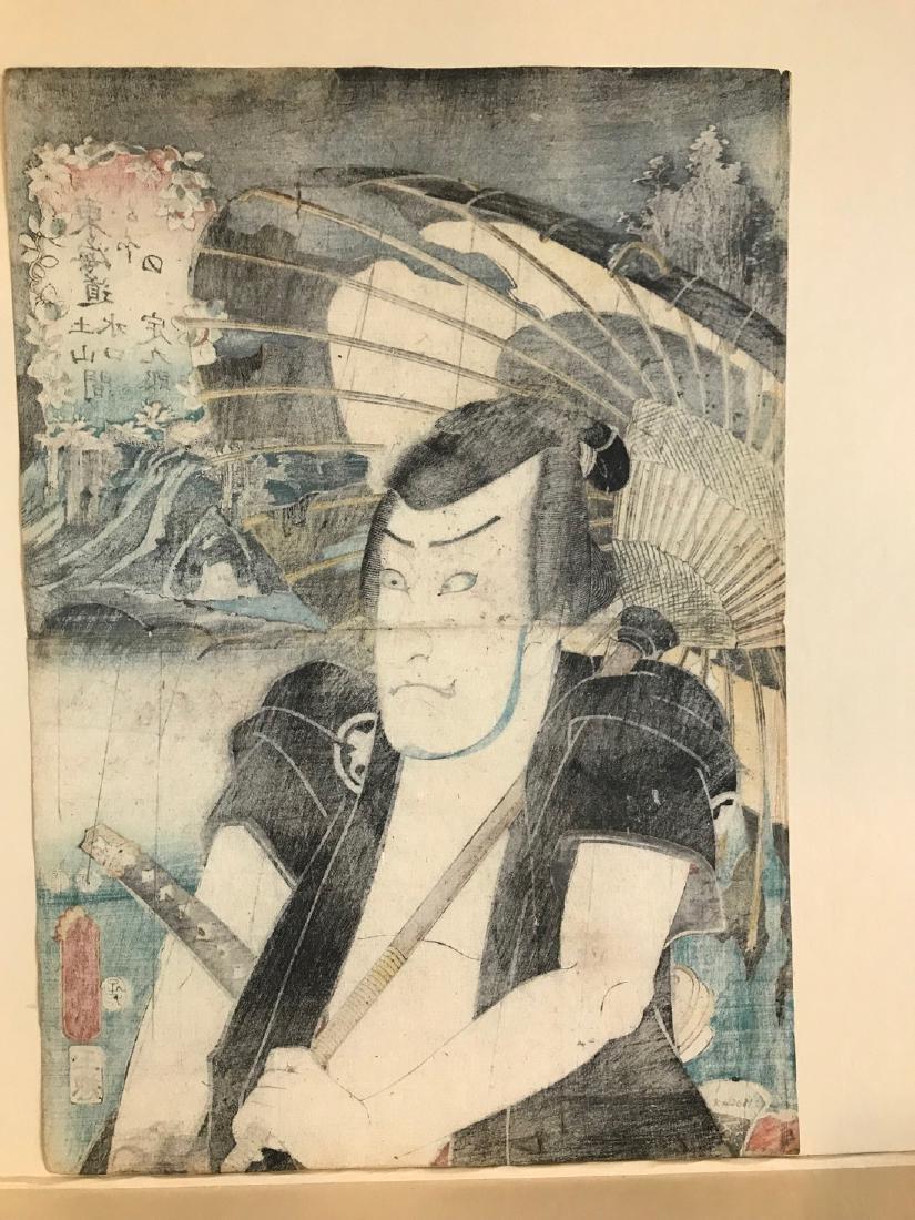 Utagawa Kunisada Woodblock Okubi-E - 2
