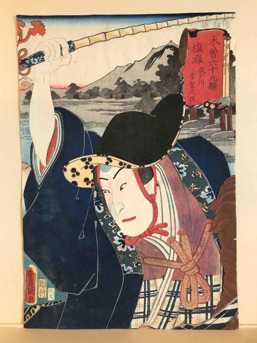 Utagawa Kunisada Woodblock Okubi-E actor bust