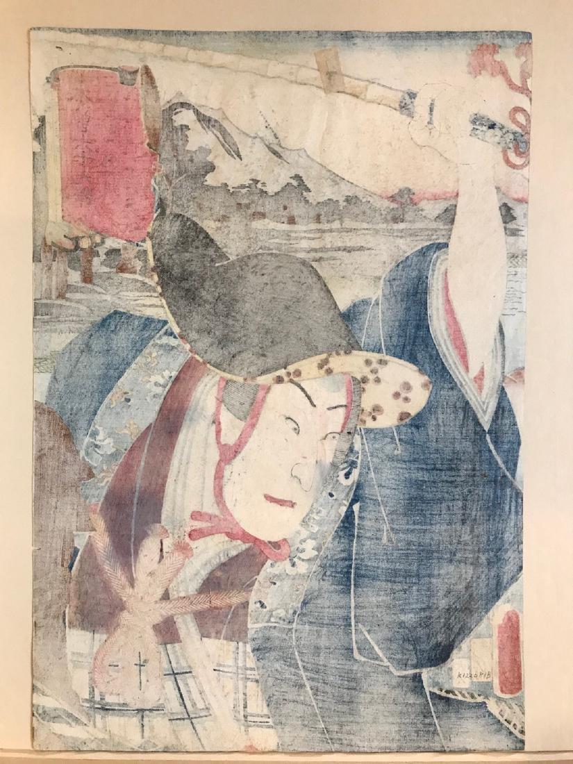 Utagawa Kunisada Woodblock Okubi-E actor bust - 2