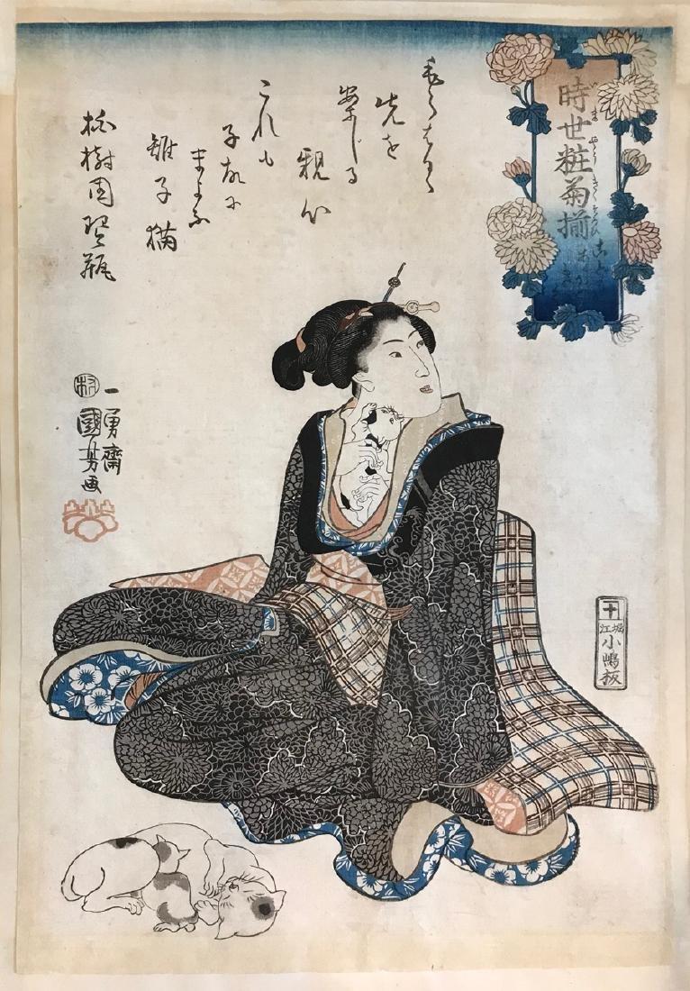 Utagawa Kuniyoshi Woodblock Beauty with Cats