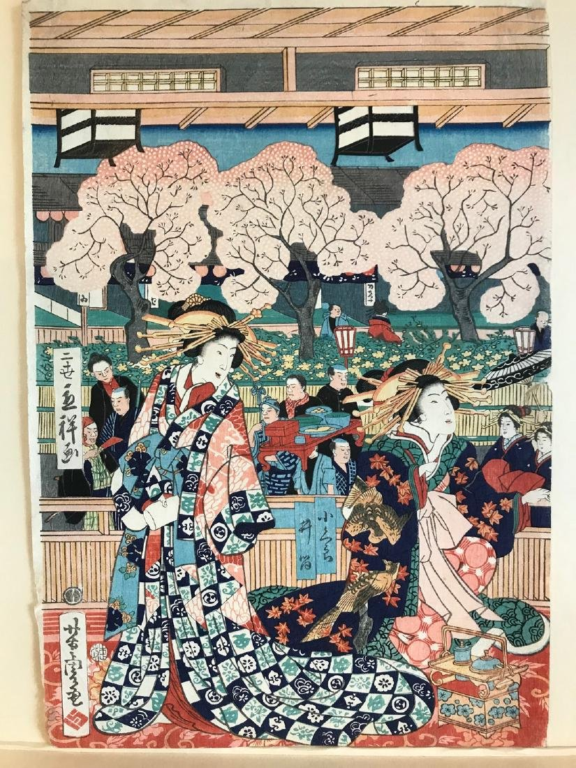 Yoshitora Woodblock Triptych Cherry Blossoms in Spring - 3