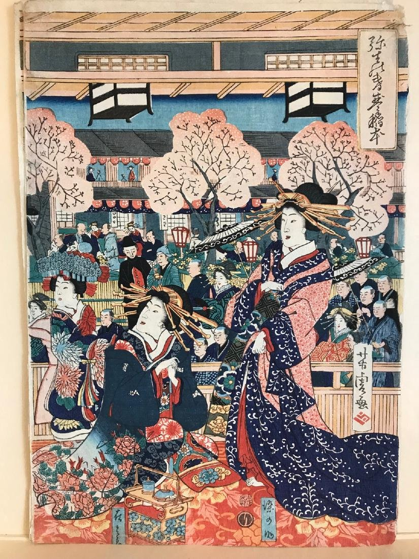 Yoshitora Woodblock Triptych Cherry Blossoms in Spring - 5