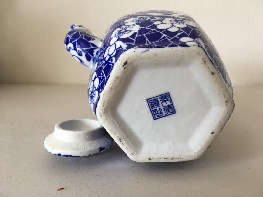 Chinese JingDeZhen porcelain pot - 3