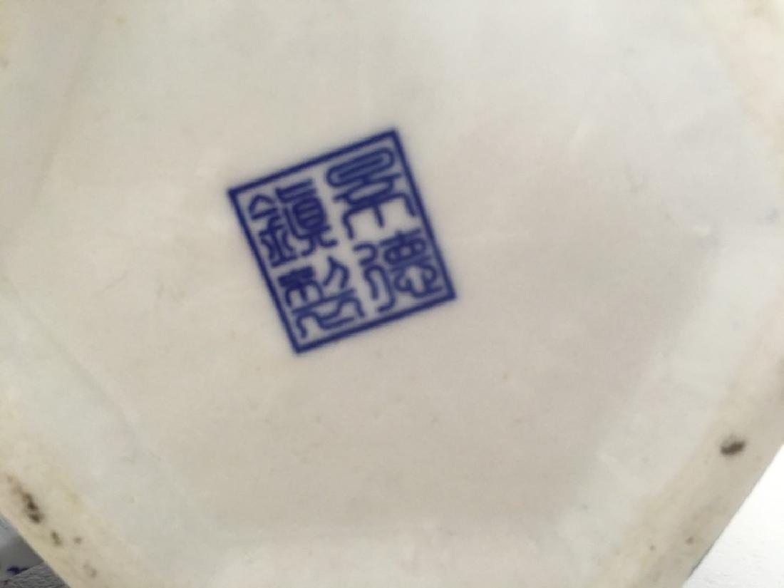 Chinese JingDeZhen porcelain pot - 4