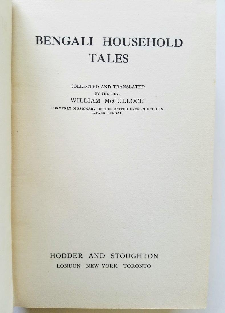 Bengali Household Tales. First edition 1912. - 3