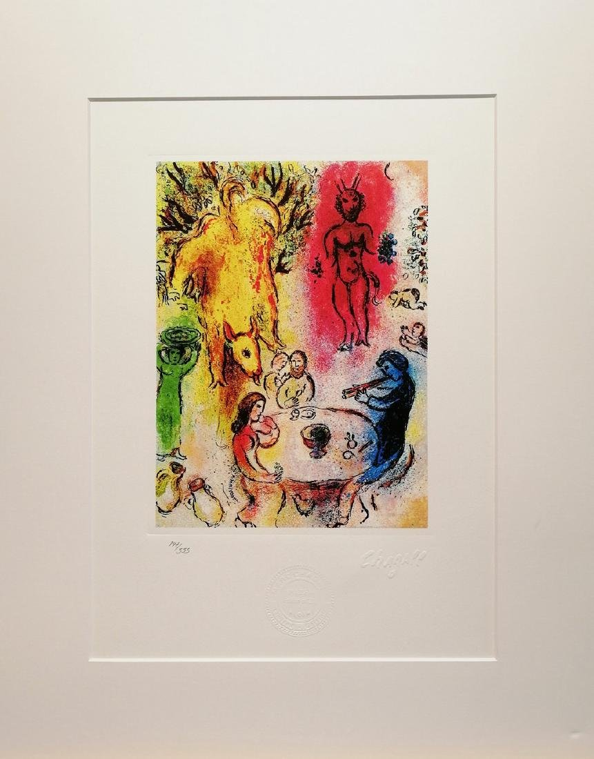 Marc Chagall Bread Party 1985 Limited Edition Engraving