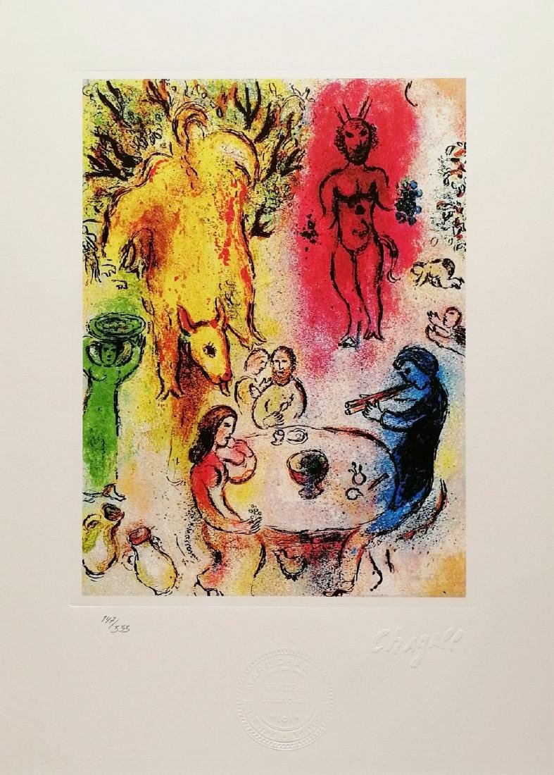 Marc Chagall Bread Party 1985 Limited Edition Engraving - 2
