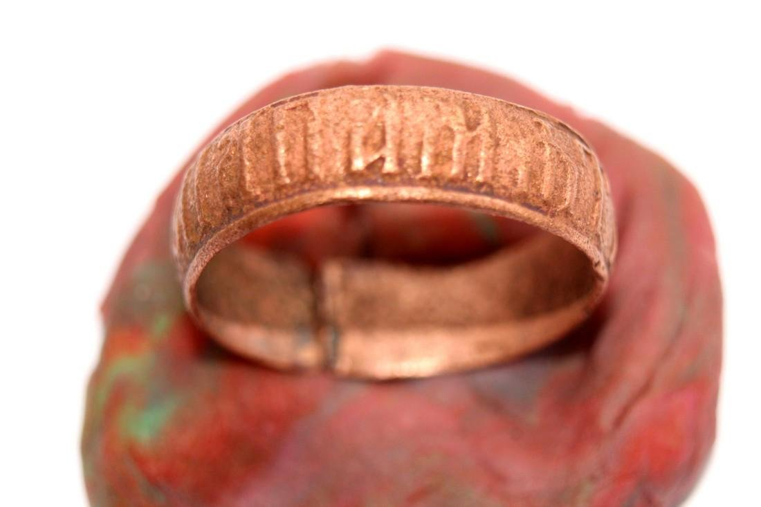 "Post Medieval Old Russian Copper Ring ""For Memory"""