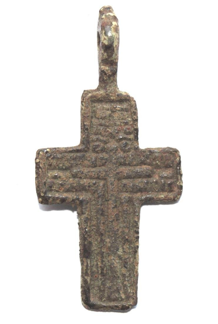 Late - Post Medieval/Cossack Bronze Cross Pendant