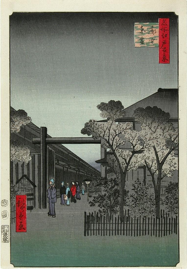 Ando Hiroshige Woodblock Dawn in the Yoshiwara