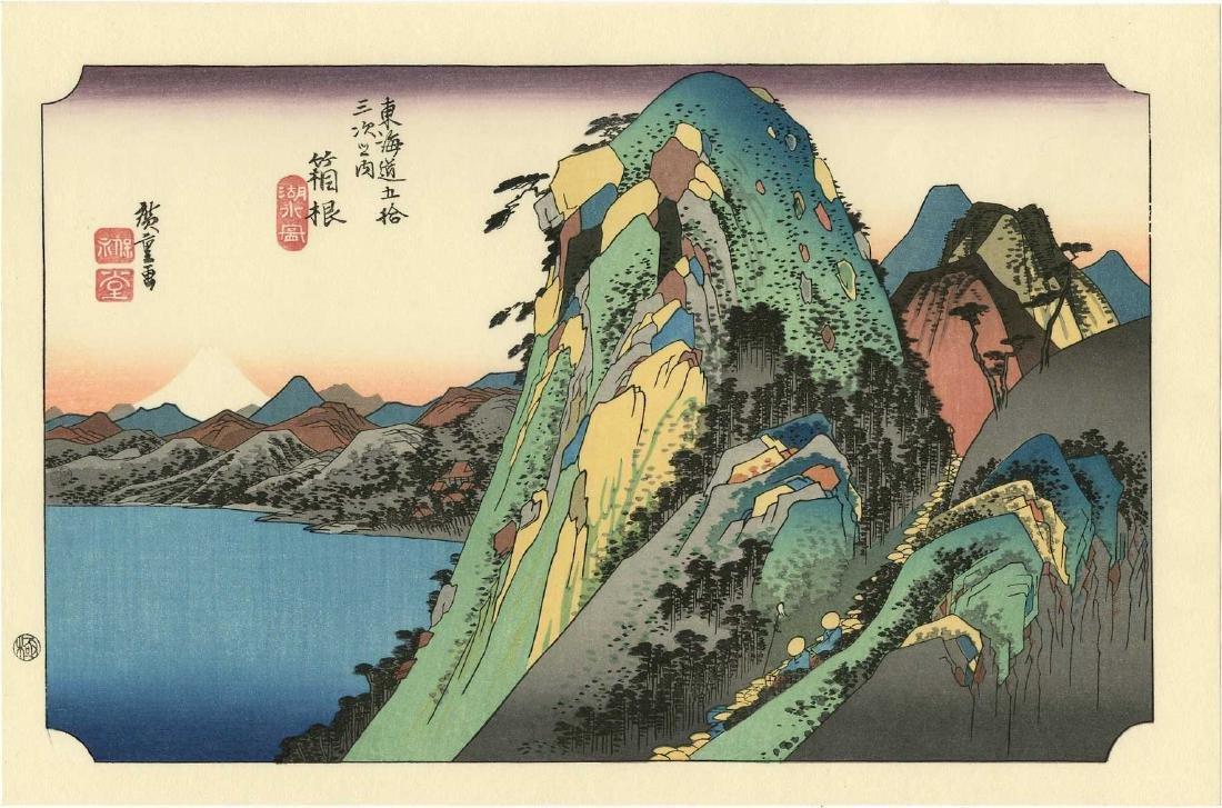 Ando Hiroshige Woodblock Hakone