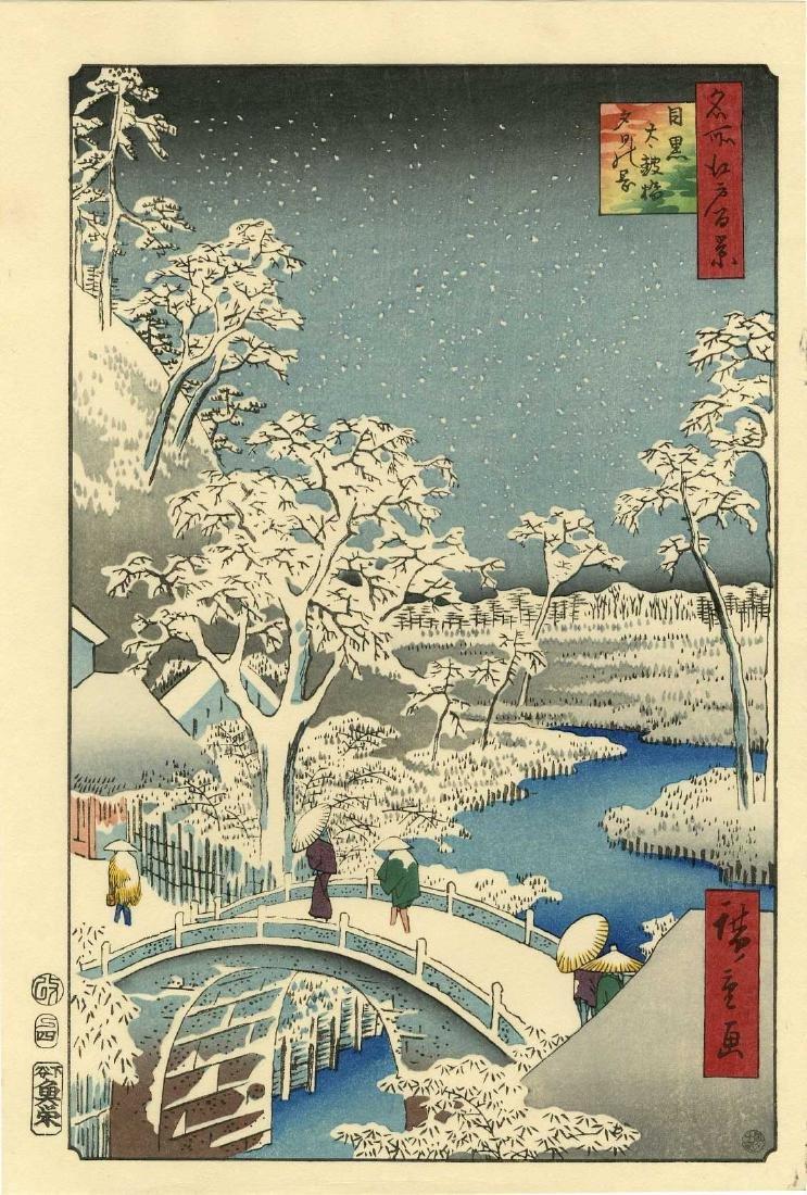 Ando Hiroshige Woodblock Meguro Drum Bridge Sunset Hill