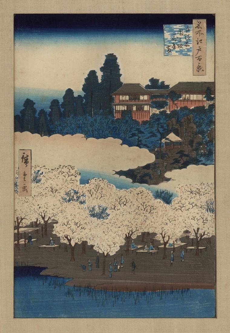 Ando Hiroshige Woodblock Sendagi Dango, Zaka Pavillion