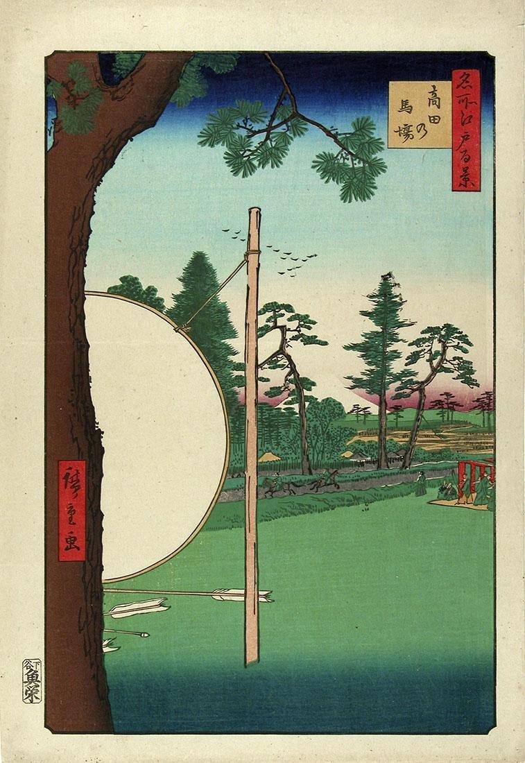 Ando Hiroshige Woodblock Takata Riding Grounds