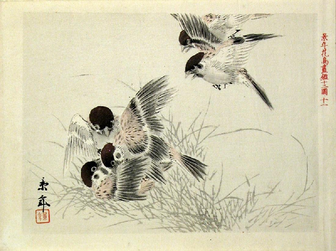 Bairei / Keibun / Keinen Woodblock Birds and Flowers