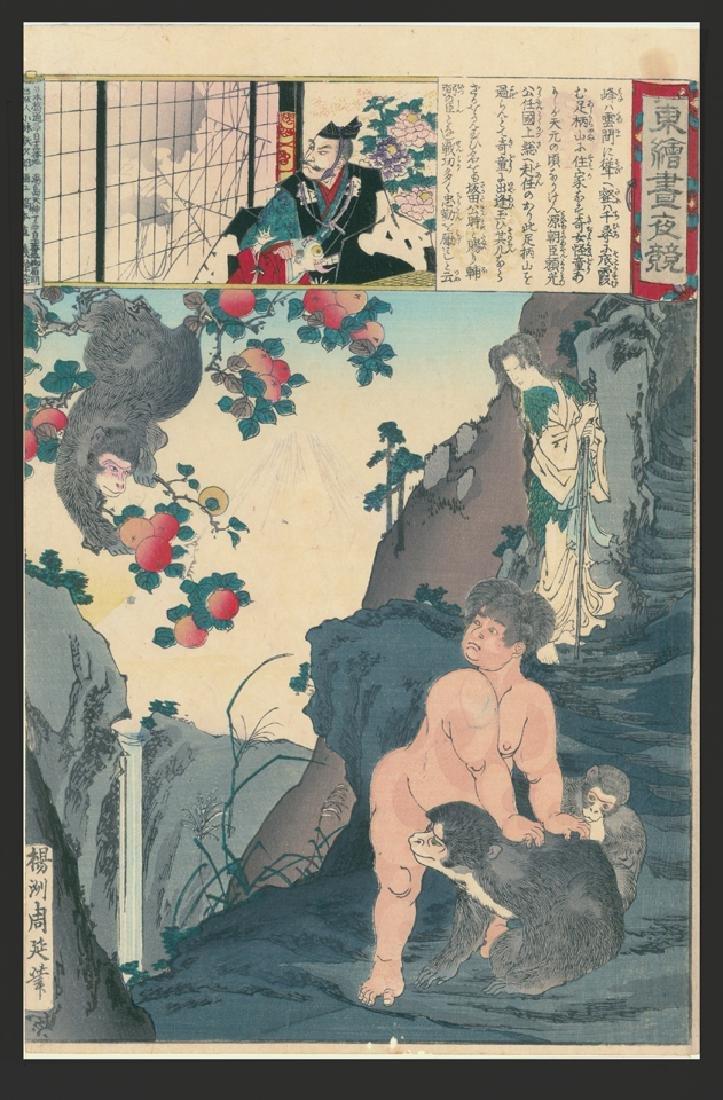 Chikanobu Toyohara Woodblock Wild Boy and Monkeys