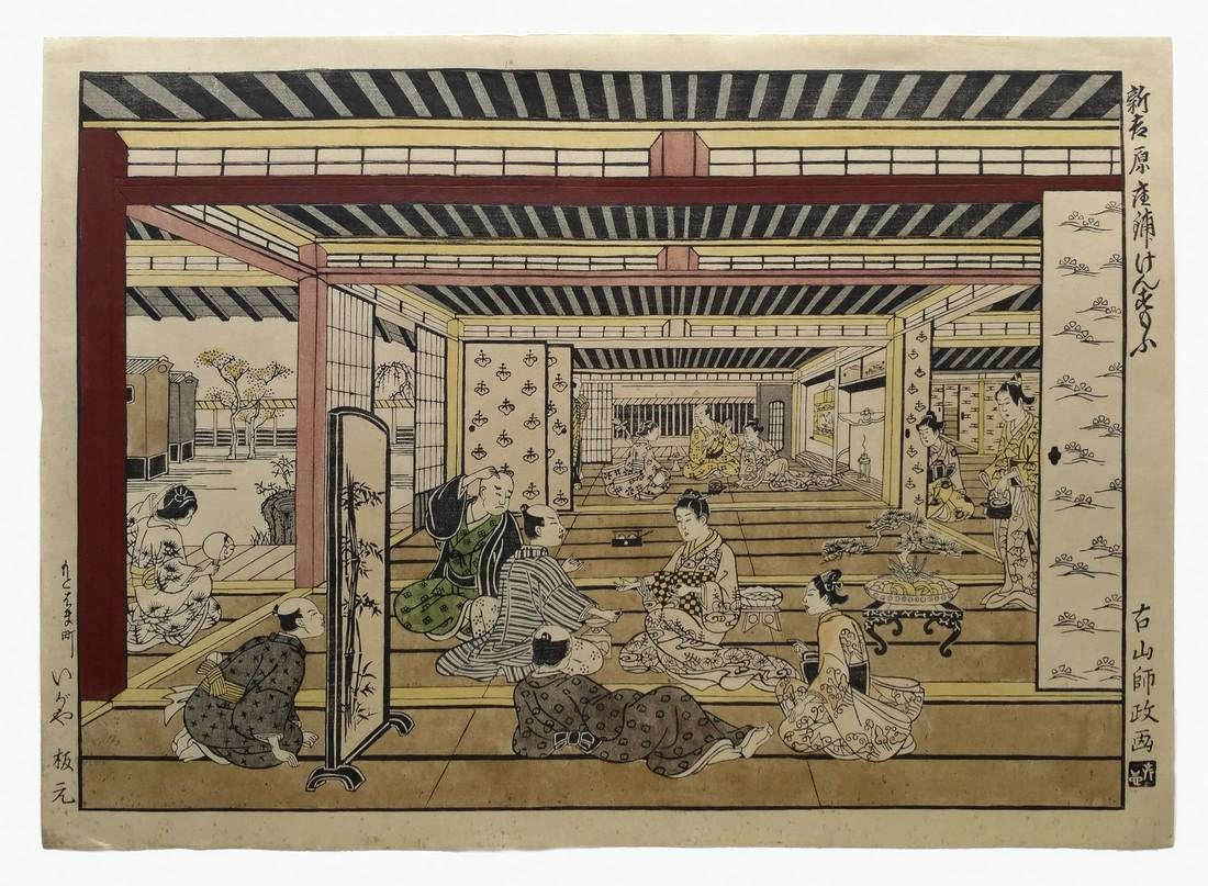 Furuyama Moromasa Woodblock Shin Yoshiwara Zashiki
