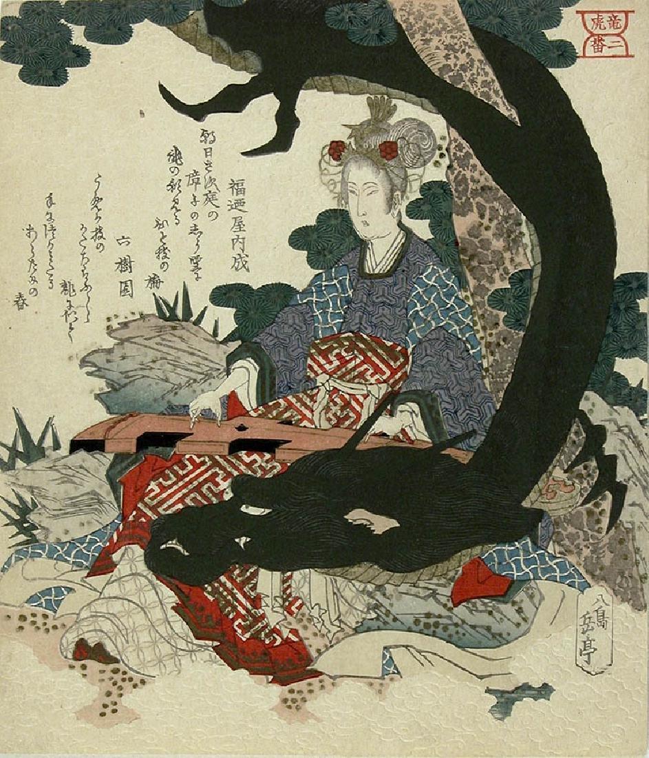 Gakutei Yashima Woodblock Dragon Encircling Noble Woman