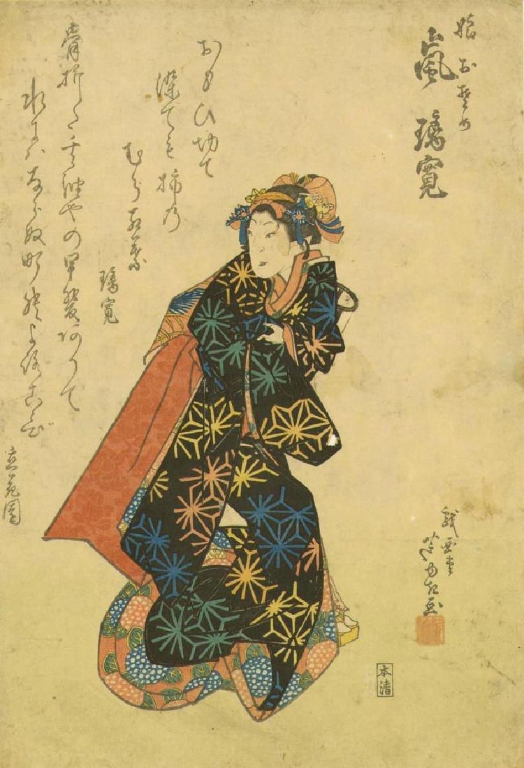 Gigado Ashiyuki Woodblock the Poem