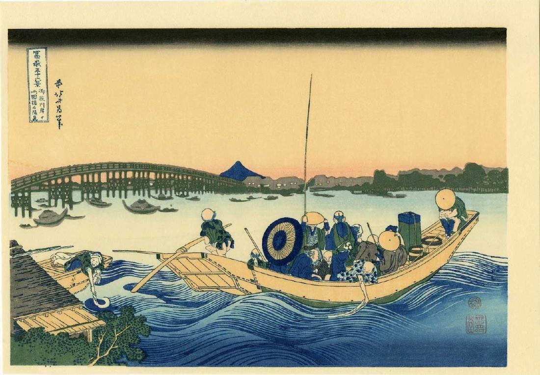 Hokusai Katsushika Woodblock Evening Ryogoku Bridge