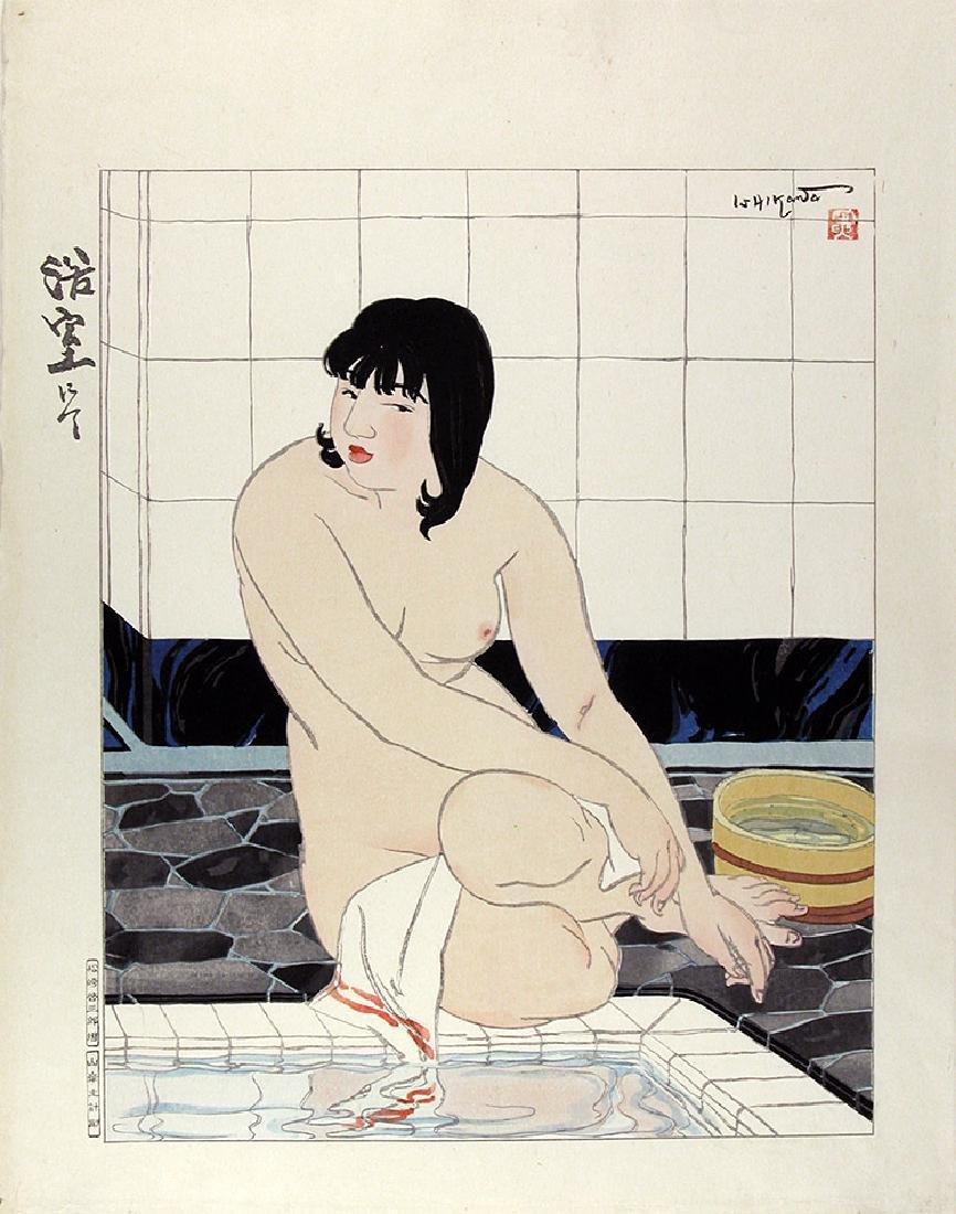Ishikawa Toraji Woodblock at the Bath