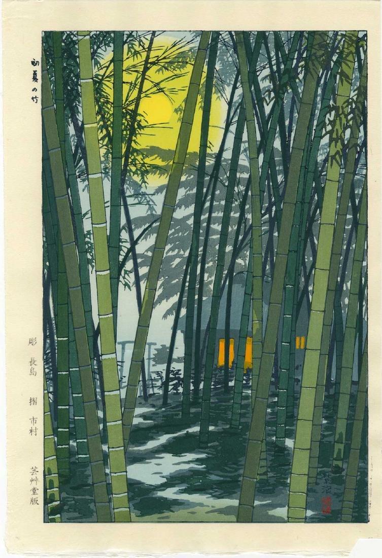 Kasamatsu Shiro Woodblock Bamboo in Early Summer
