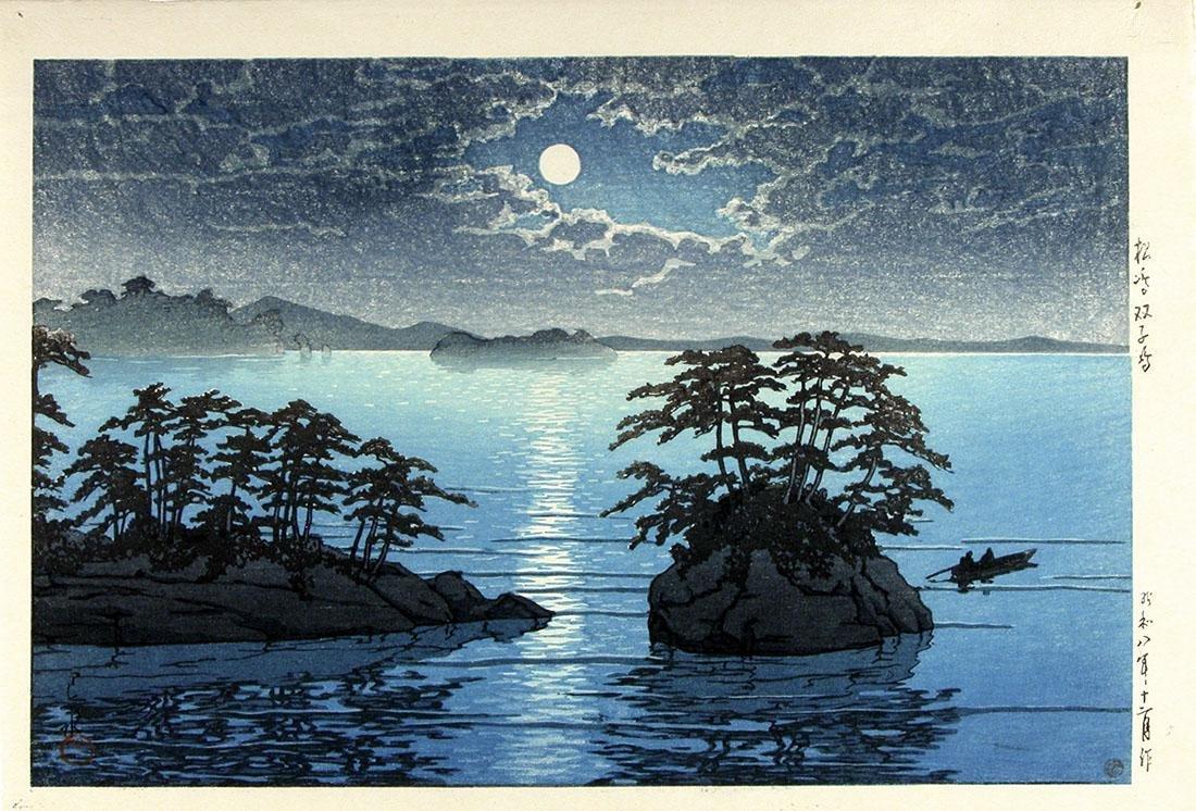 Kawase Hasui Woodblock Matsushima, Futagojima