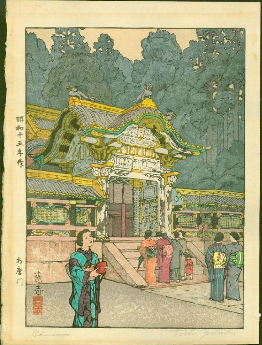Toshi Yoshida Woodblock Okaramon