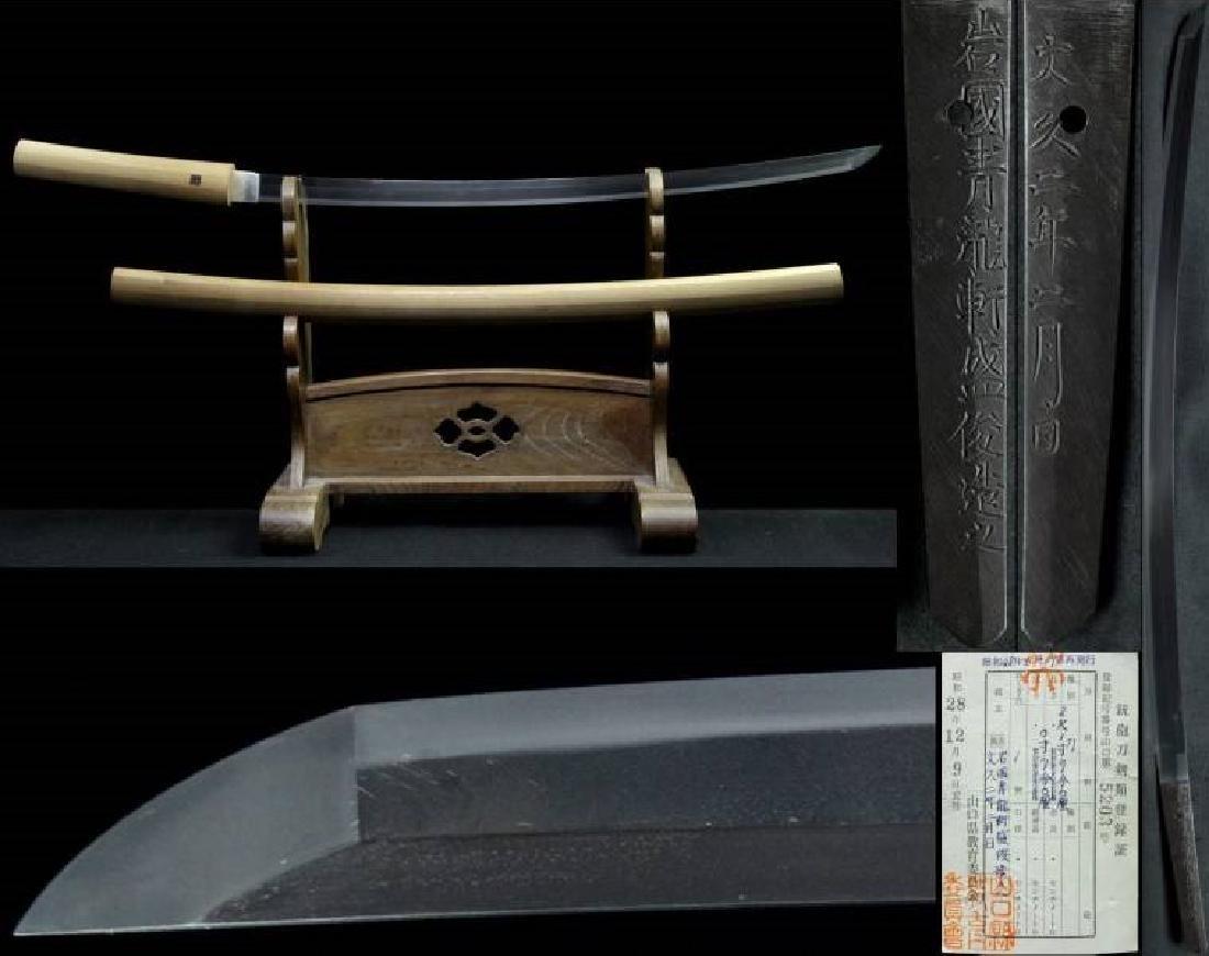 Antique Japanese Nihonto Katana Sword in Shirasya